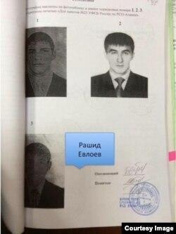 Фотография, по которой проводилось опознание Рашида Евлоева