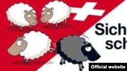 Постер Швейцарской народной партии, призывающий выдворять из страны осужденных иностранцев