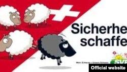 Швейцарская народная партия известна своей антииммигрантской риторикой и агитацией