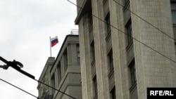 Депутаты российского парламента подождали неделю и осудили «вмешательство госдепа США» во внутренние дела России