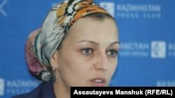 Марина Джегуш. Алматы, 11 сентября 2013 года.