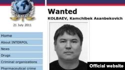 Камчыбек Кольбаев, скриншот из сайта Интерпола, 21 июля 2011 года.