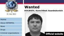 Qamchi Ko'lbayev yuzasidan Interpol saytidagi ma'lumot.