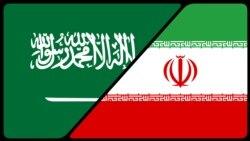 گزارش رادیویی مهرداد قاسمفر درباره وضعیت «نه جنگ و نه صلح» میان ایران و عربستان