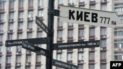 Указатель в Донецке. Иллюстративное фото.