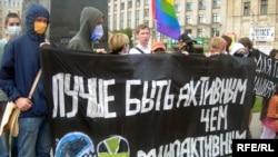 Активность молодежных экологических организаций власти все чаще приравнивают к экстремизму (акция экологов на Триумфальной площади в Москве, 2007 год)