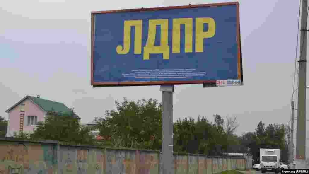 Партія Жириновського нікому нічого не обіцяє. Найчесніша?