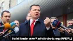 Олег Ляшко прийшов на допит в НАБУ. Київ, 25 квітня