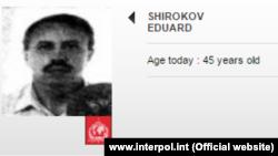 Slika Eduarda Širokova na Interpolovoj potjernici