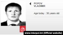 Slika Vladimira Popova, odnosno Vladimira Nikolajeviča Moisijeva, na Interpolovoj potjernici