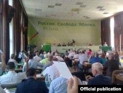Делегаты съезда «ЯБЛОКА» голосуют за предвыборную программу партии, не признающую аннексию Крыма