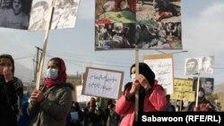 Gra afgane në protestë...