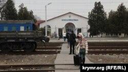 Железнодорожный вокзал Новоалексеевки