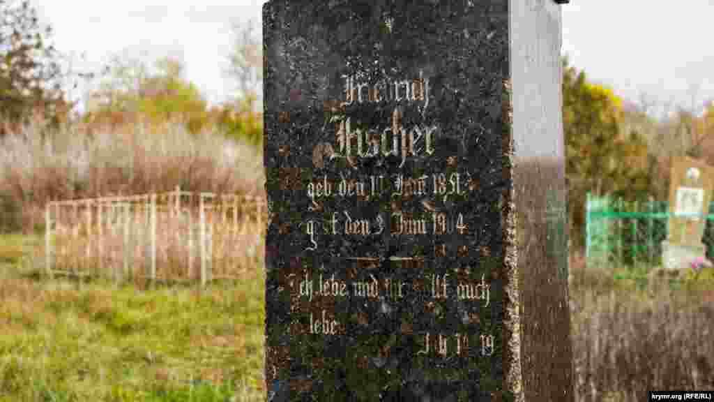 Надгробный памятник из дорогостоящего по тем временам черного мрамора