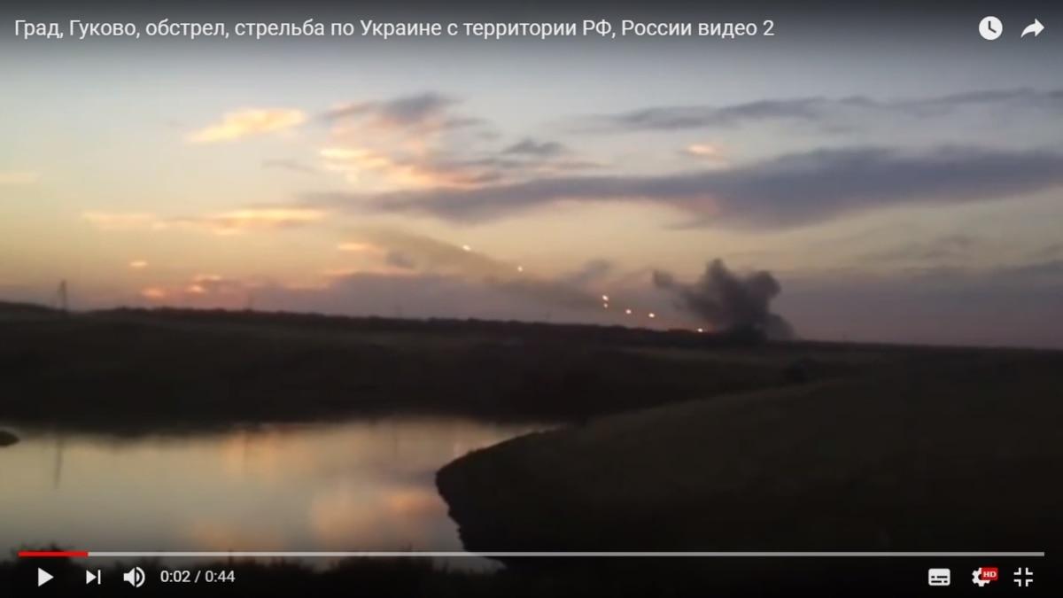 Как Covid-19 раскрыл новые подробности российского вторжения в 2014 году