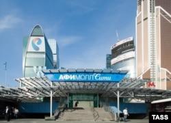 """ТРЦ """"Афимолл сити"""""""