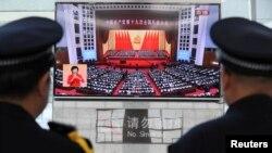 Китайские полицейские смотрят ТВ-трансляцию речи председателя КНР Си Цзиньпина на XIX съезде КПК