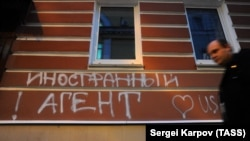 "A graffiti message reading, ""Foreign agent. Loves the USA"" is daubed on the offices of the Memorial human rights group in central Moscow. (file photo)"