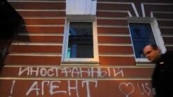 Comitetul pentru Protecția Jurnaliștilor condamnă Rusia pentru obstrucționarea libertății de informare