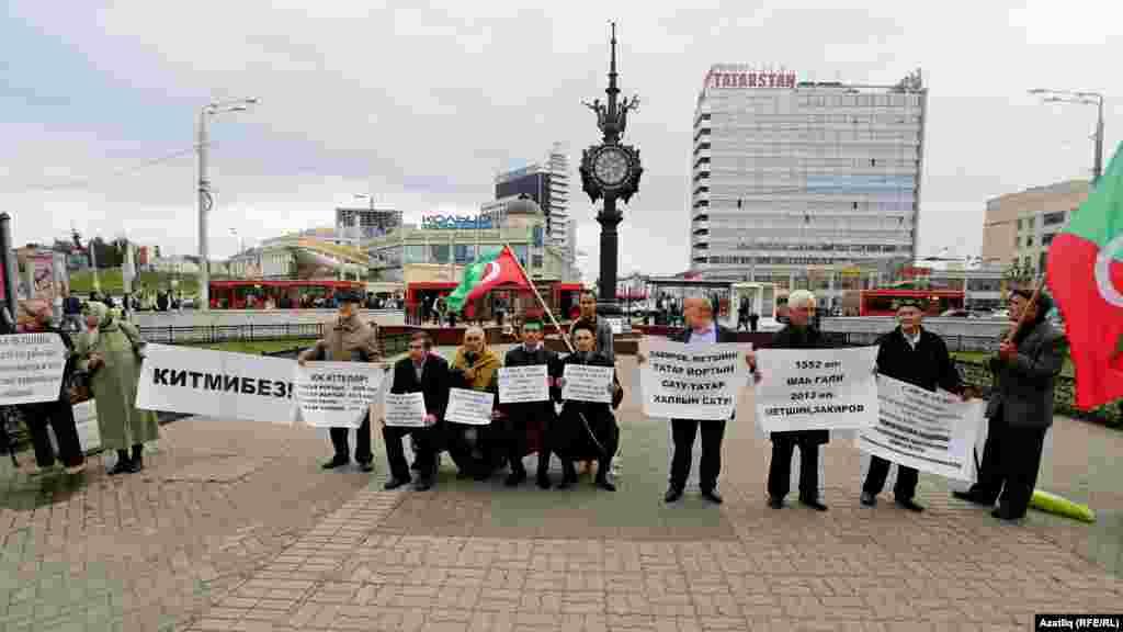 19 сентябрь, Казанда милли хәрәкәтнең Бауман урамындагы пикеты
