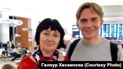 Гөлнур Хөсәенова һәм Михаил Лобанов