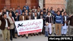 Journalists protest attack on Express TV in Pakistan.
