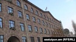 ՀՀ Վարչական դատարան