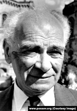 Владимир Дмитриевич Поремский