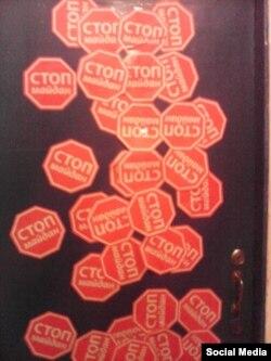 Двери дома Виталия были обклеены антимайдановскими наклейками