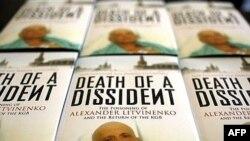 Три года назад смерть Александра Литвиненко стала одной из главных тем для британских СМИ