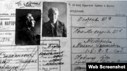 Лесь Курбас, картка в'язня Соловецької тюрми НКВД