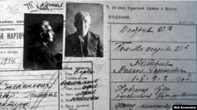 Справа Леся Курбаса. Радянський концтабір на Соловках