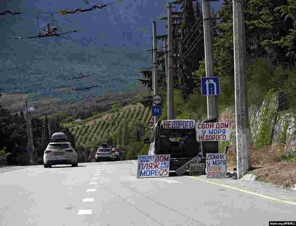 Рекламні плакати біля машини розвідного (так на місцевому арго іменують людину, яка розвозить туристів по квартирах)