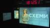 Журналістка Седлецька оскаржує дозвіл на доступ ГПУ до її телефону