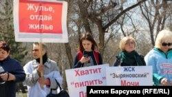 Акция протеста обманутых дольщиков в Новосибирске (архивное фото)