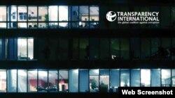«Transparency International»: від найбільших світових компаній необхідно більше прозорості