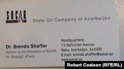 Бренда Шаффердің бизнес карточкасы