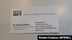 Визитная карточка Бренды Шаффер в SOCAR.