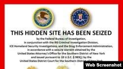 """Это изображение появилось на сайте """"Шелковый путь"""" после ареста его владельца Росса Уильяма Ульбрихта"""