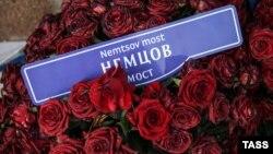 На месте убийства Бориса Немцова на Большом Москворецком мосту