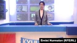 """ОшТВнын """"Күнчабыт"""" маалымат программасы."""