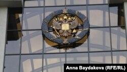 Верховный суд Романовой