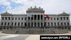 Здание парламента Уругвая в Монтевидео