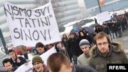 Jedan od protesta studenata u Sarajevu, foto: Midhat Poturović