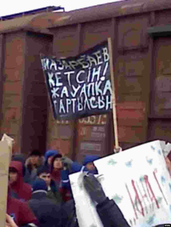 Казахстан. 16–20 апреля 2012 года #7