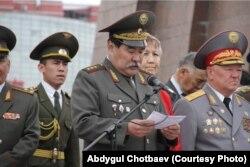 В центре - Абдыгул Чотбаев