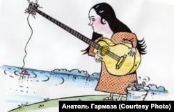 Сьпявачка і рыбачка Надзея Мікуліч. Малюнак Анатоля Гармазы