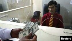 یک صرافی در کابل