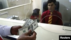 کابل کې یو بانک