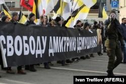 Лозунг в защиту Дмитрия Демушкина на марше памяти Бориса Немцова. Москва, 26 февраля 2017